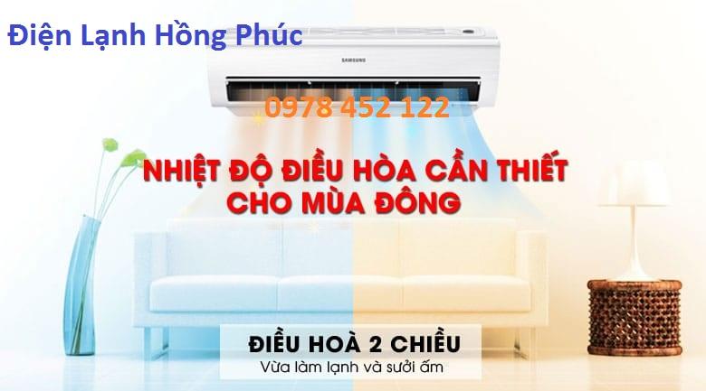 cah-su-dung-dieu-hoa-chay-chieu-nong